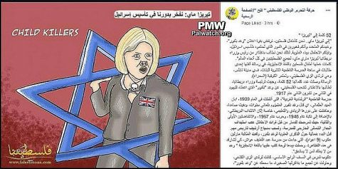 Image result for Zionist Theresa May CARTOON