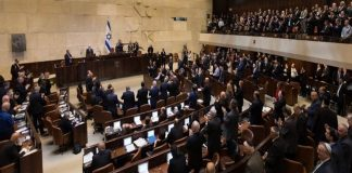 Inside Israel Today: Are Knesset Members Slackers?